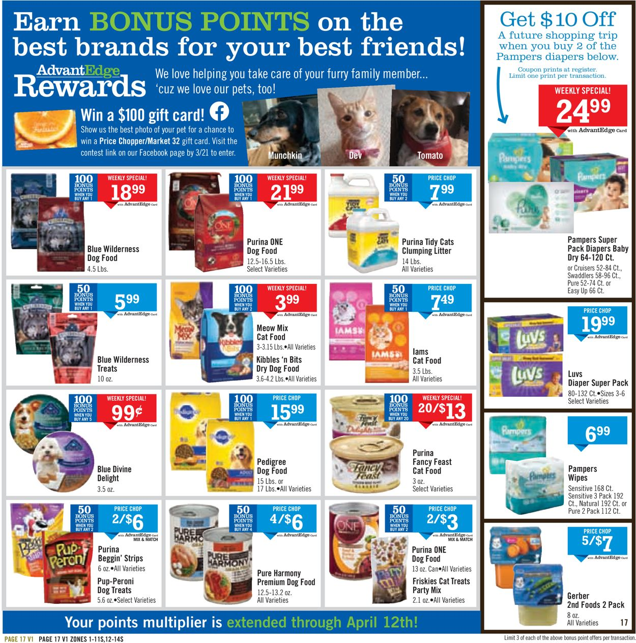 Price Chopper Current Weekly Ad 03 15 03 21 2020 21 Frequent Ads Com