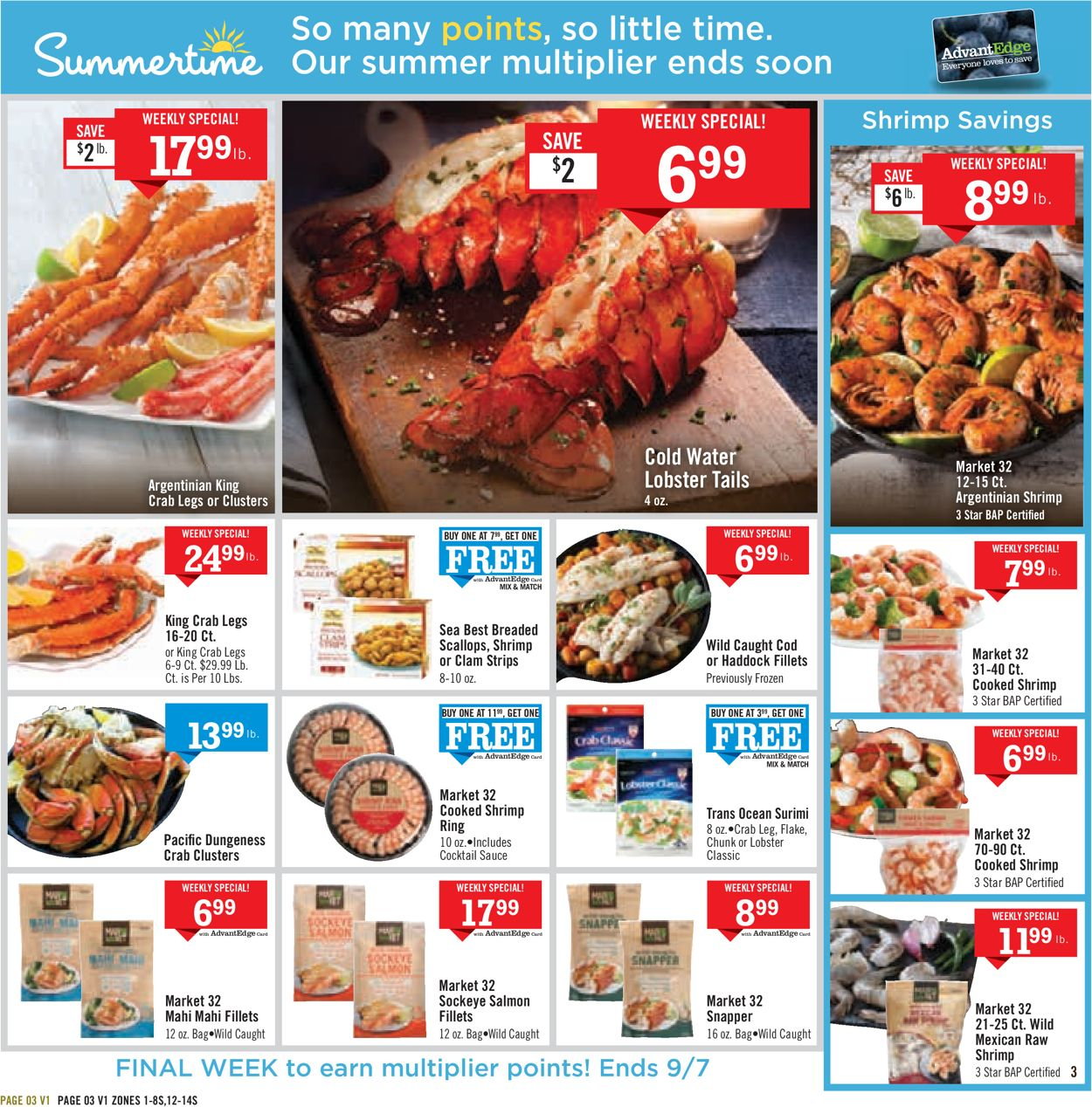 Price Chopper Current Weekly Ad 08 30 09 05 2020 7 Frequent Ads Com