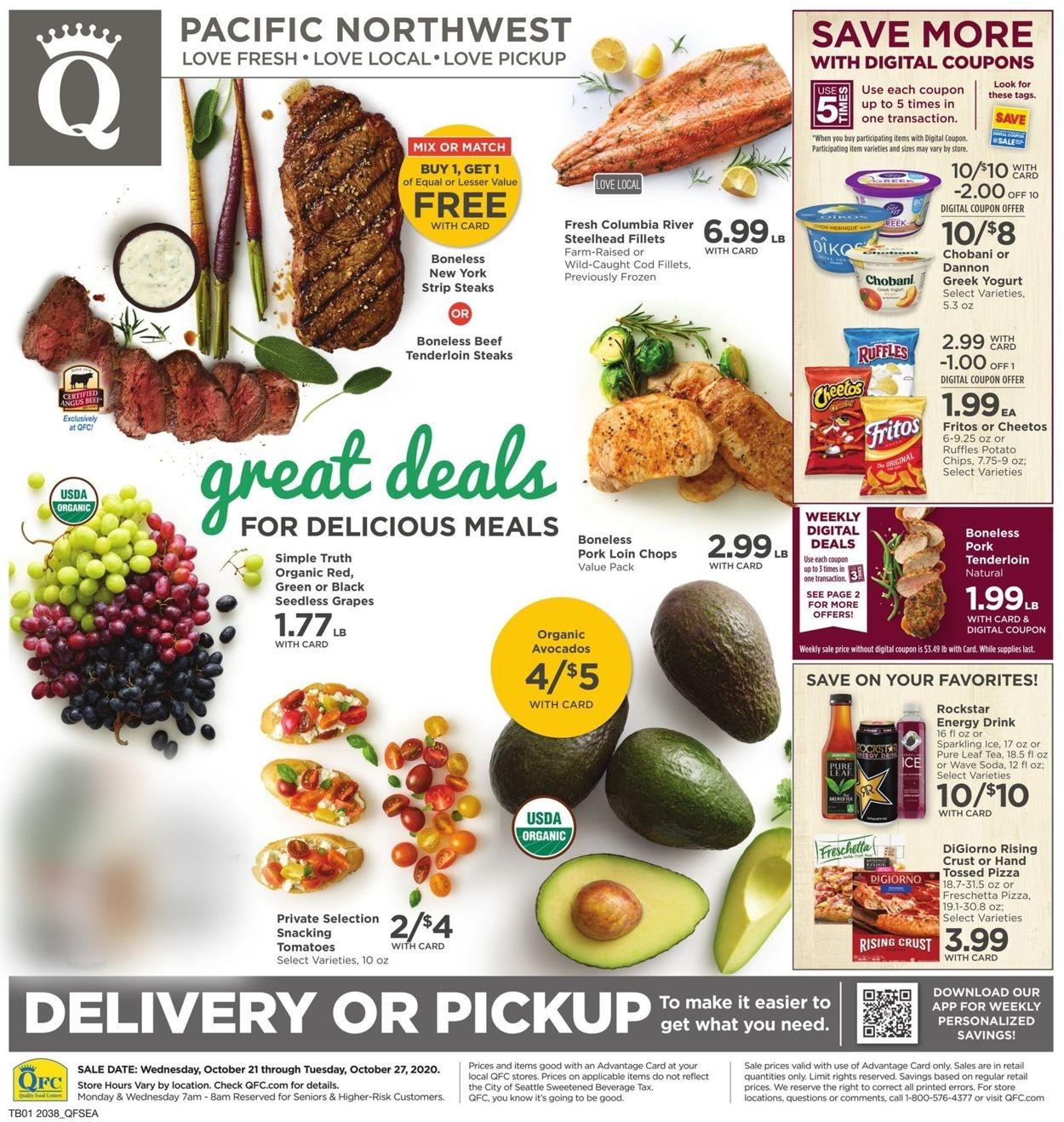 QFC weekly-ad