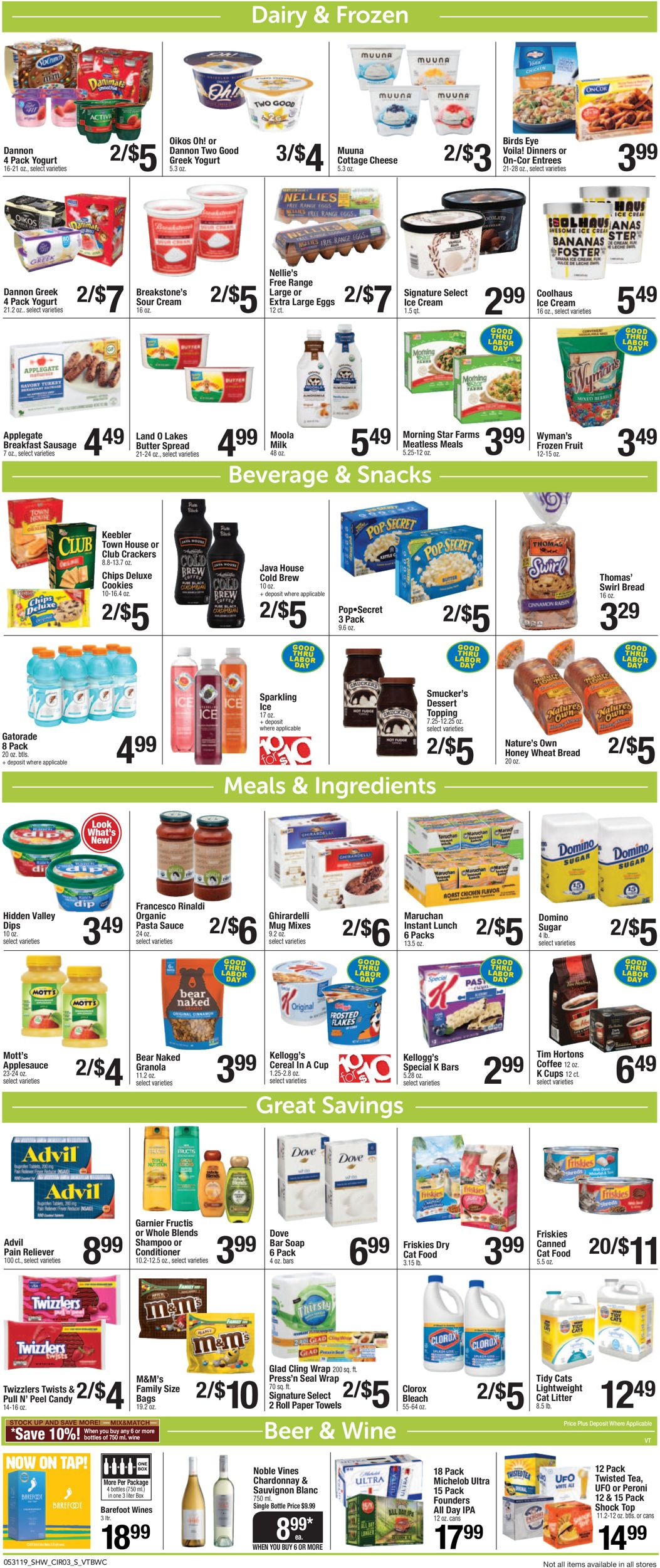 Shaw's Current weekly ad 05/31 - 06/06/2019 [3] - frequent