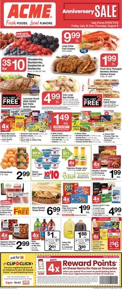Catalogue Acme from 07/31/2020
