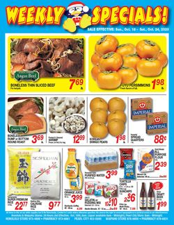 Current weekly ad Don Quijote Hawaii
