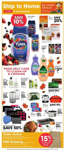 Current weekly ad Fry's