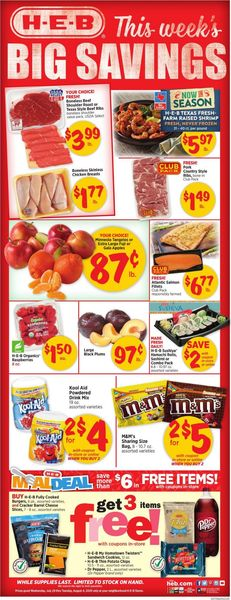Catalogue H-E-B from 07/29/2020