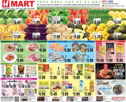 Catalogue H Mart from 07/31/2020