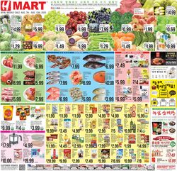 Catalogue H Mart from 08/07/2020