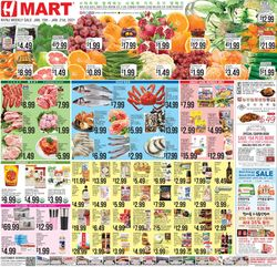 Current weekly ad H Mart