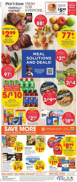 Current weekly ad Metro Market