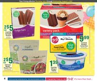 Catalogue Big Y from 07/08/2021