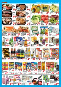Catalogue Don Quijote Hawaii HALLOWEEN 2021 from 10/27/2021