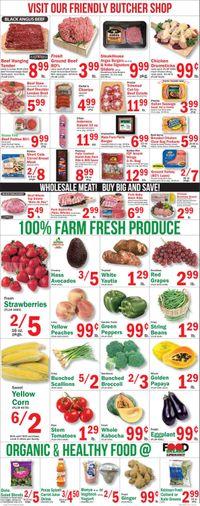 Catalogue Food Bazaar from 07/22/2021
