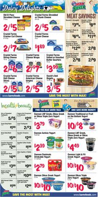Catalogue Karns Quality Foods from 09/07/2021